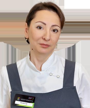 Саркисян Анжела